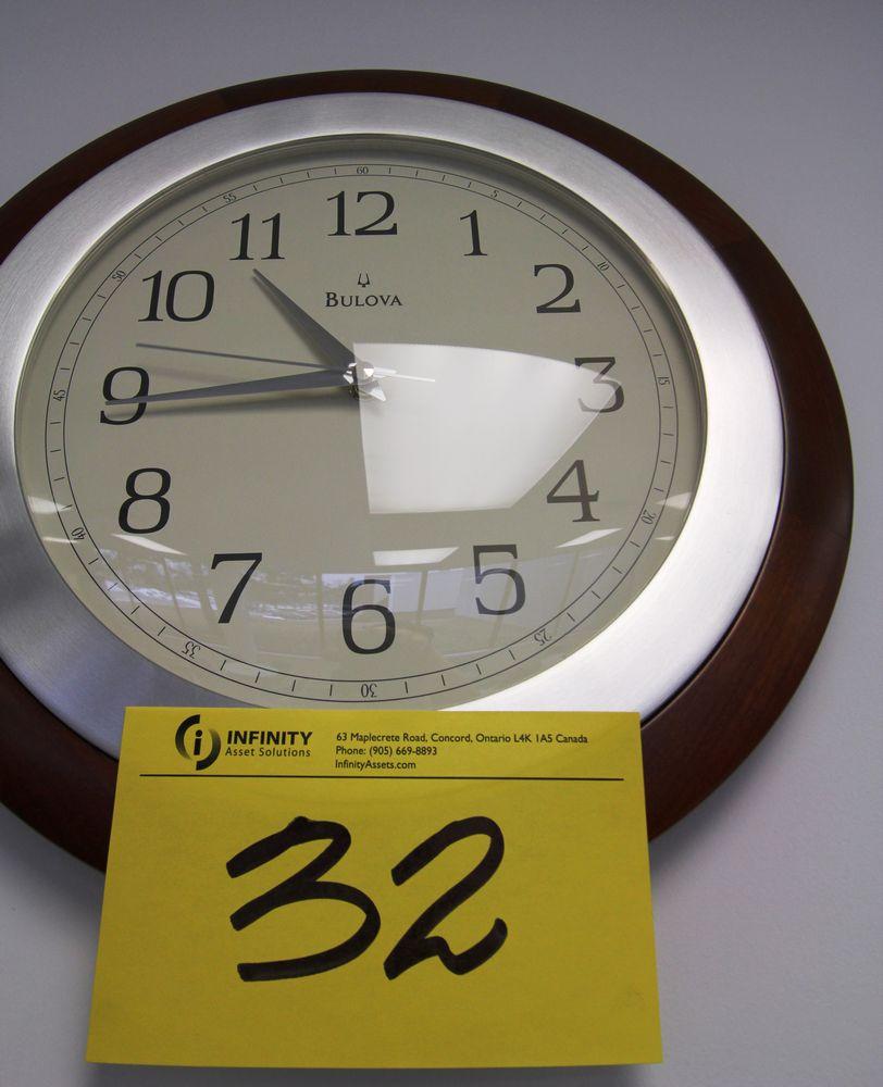BOLIVA WALL MOUNTED CLOCK