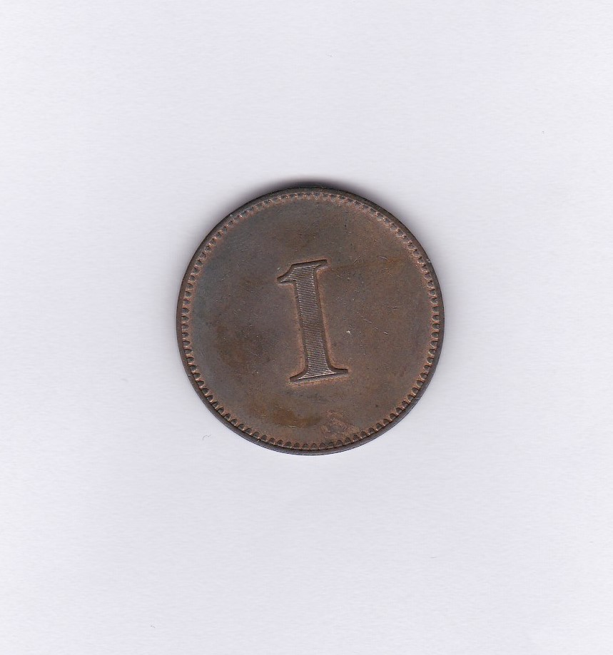 Lot 22 - 1890 (ND) Copper Token - Carey Strachan & Co Union Mills/ Colombo - Penny size, AUNC with lustre,