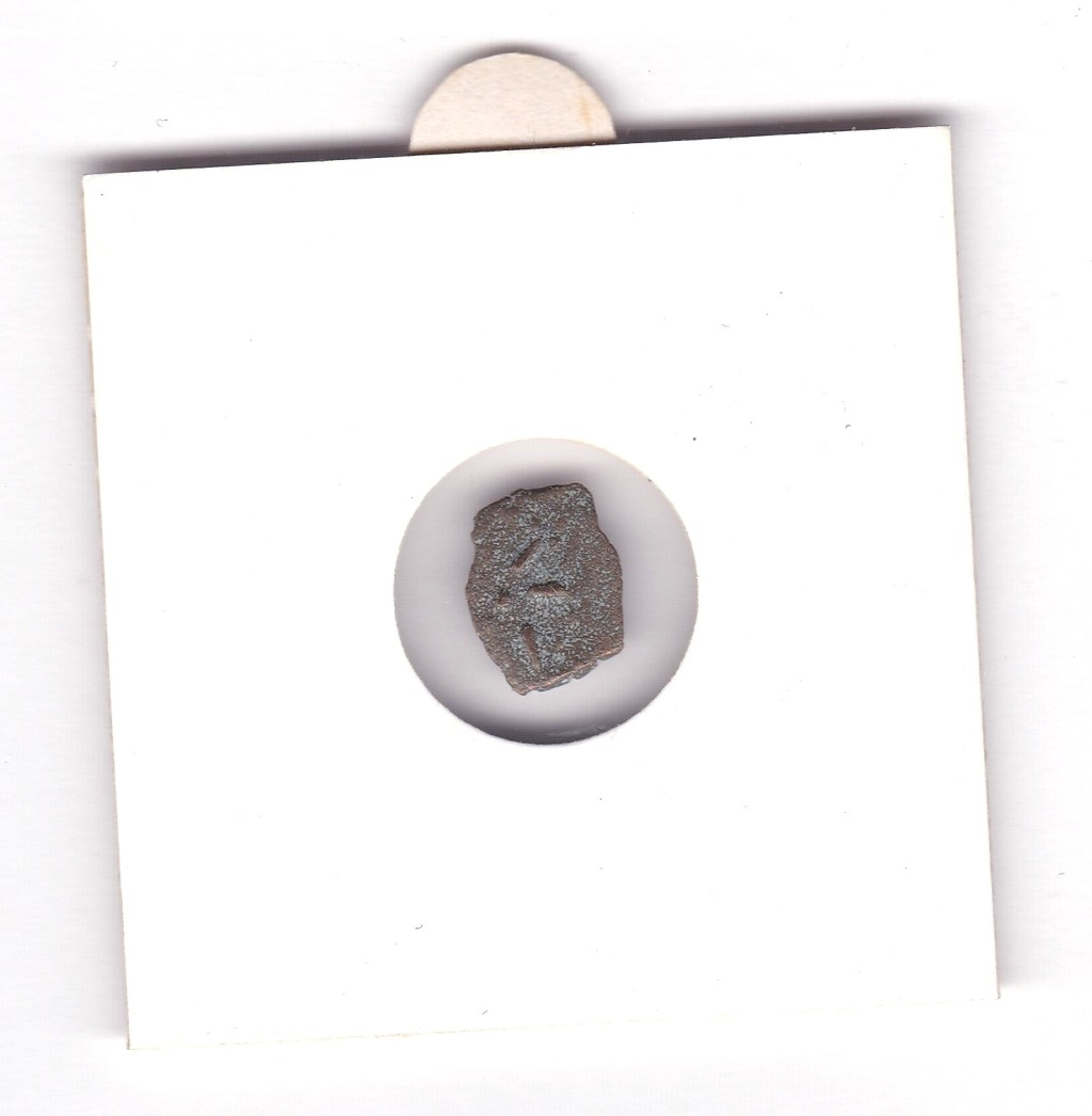 Lot 5 - Ancient Judean 'Widow's Mite' coin (2000 years old)