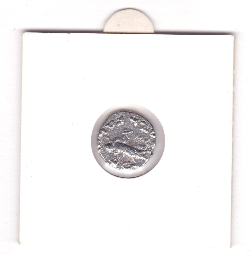 Lot 4 - Ancient Silver 35BC Maji - The King on Horseback, rev Athena, VF for this biblical period