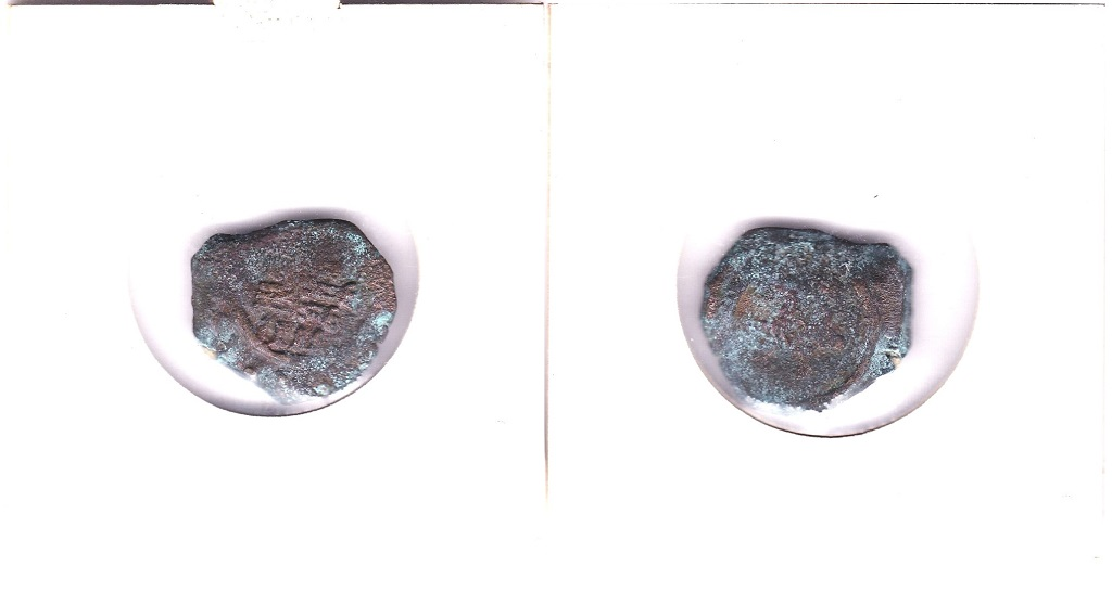 Lot 10 - Brazil 1650 - 1700 early Countermarked coinage, scarce