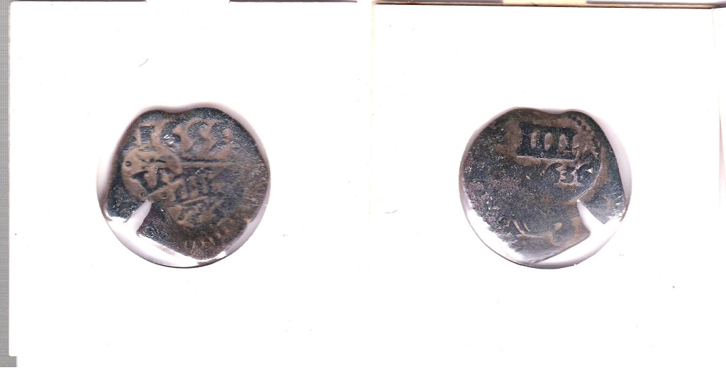 Lot 8 - Brazil 1655 Countermarked obv IIII plus '636', obv '1655, IIII and VI, scarce in GVF for this