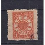 Lot 639 Image