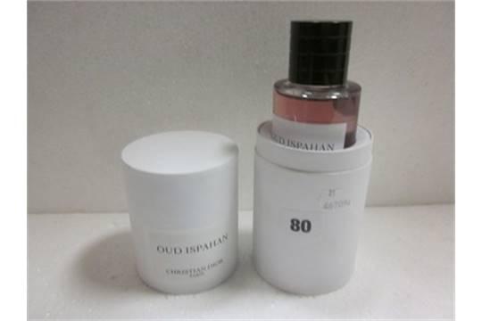 007875ff10 A Christian Dior Oud Ispahan eau de parfum (250ml) (Slightly used ...