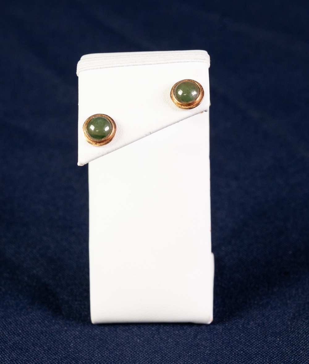 CASED PAIR OF 9ct GOLD CABOCHON STONE SET EAR STUDS