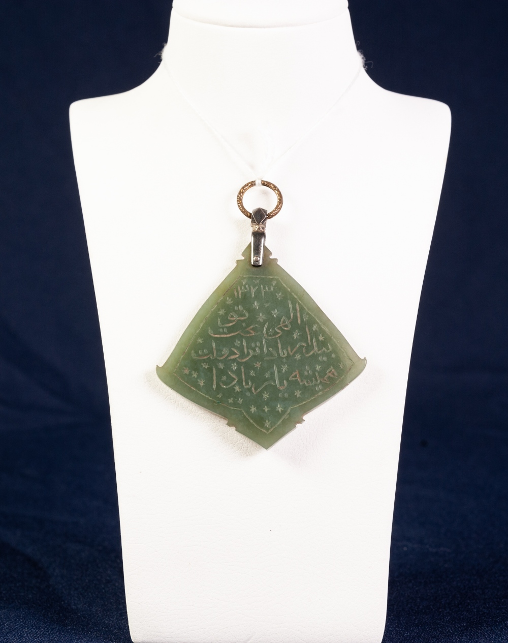 Lot 64 - ANTIQUE GREEN JADE FLAT FAN SHAPED LARGE PENDANT, engraved with Cyrillic script, white metal hanger,