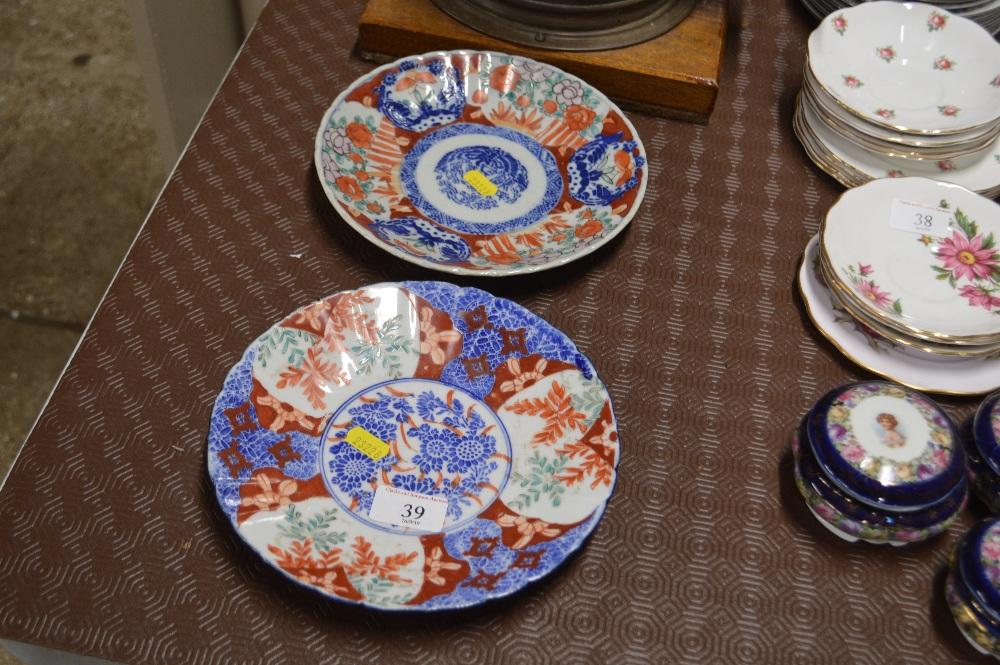Lot 39 - A pair of Japanese Imari plates