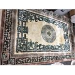 LARGE PERSIAN WASH WOOLLEN RUG ON A BEIGE AND SALMON GROUND DEPICTING ANIMAL AND BIRD FIGURES 185CM