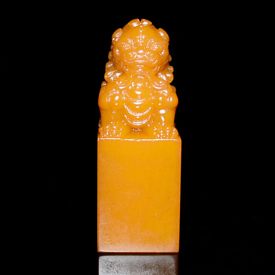 Lot 40 - 壽山石獅子鈕印料 Shoushan Stone Seal Surmounted by a Buddhist Lion Knob Height: 4⅜ in (11.1 cm) Weight: