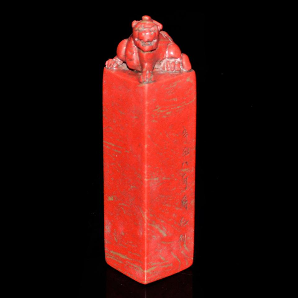 Lot 45 - 雞血石長辟邪鈕印章 印文(風調雨順) 刻文(辛丑八月蔣仁刻) A Well Carved Tall Columnar Jixue Stone Seal with Bixie Knob