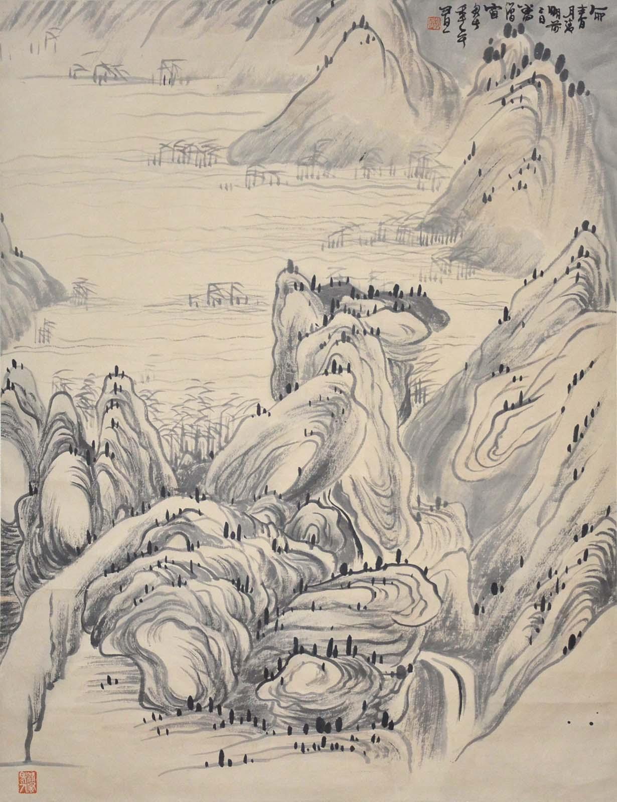 Lot 59 - 黃秋園  (1913 - 1979)  遠山雲海  水墨紙本立軸  款識:  春月清明前二日  半个僧畫此年六十有一  鈐印:(清風老人)(秋園)  Huang Qiuyuan  Landscape