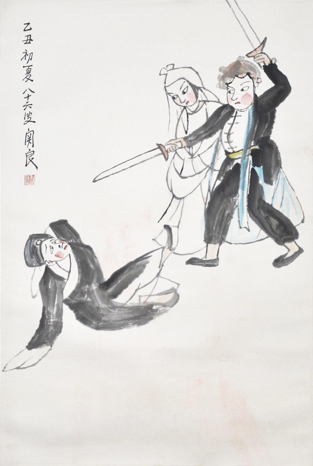 Lot 60 - 關良  (1900 - 1986)  歷史人物故事  設色水墨紙本立軸  1985 年作  款識:乙丑初夏八十六叟關良  鈐印:(關良)  Guan Liang  Opera