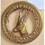 South Africa - South African Infantry - General Service Badge - Brass