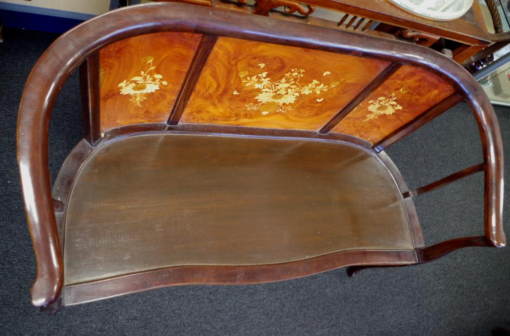 Lot 1860 - Cambodian rosewood settee