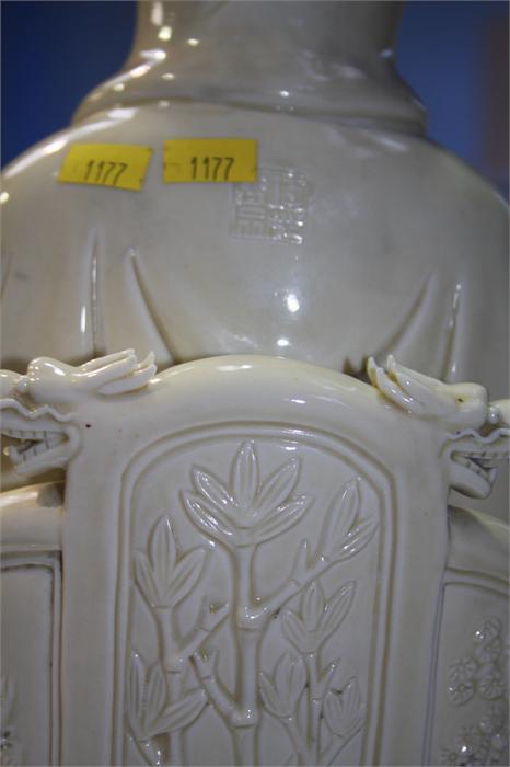 Lot 55 - Two Blanc de Chine figures.