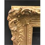 "20th Century English School. A Gilt Composition Frame, with swept and pierced corners, 16"" x 14"" ("