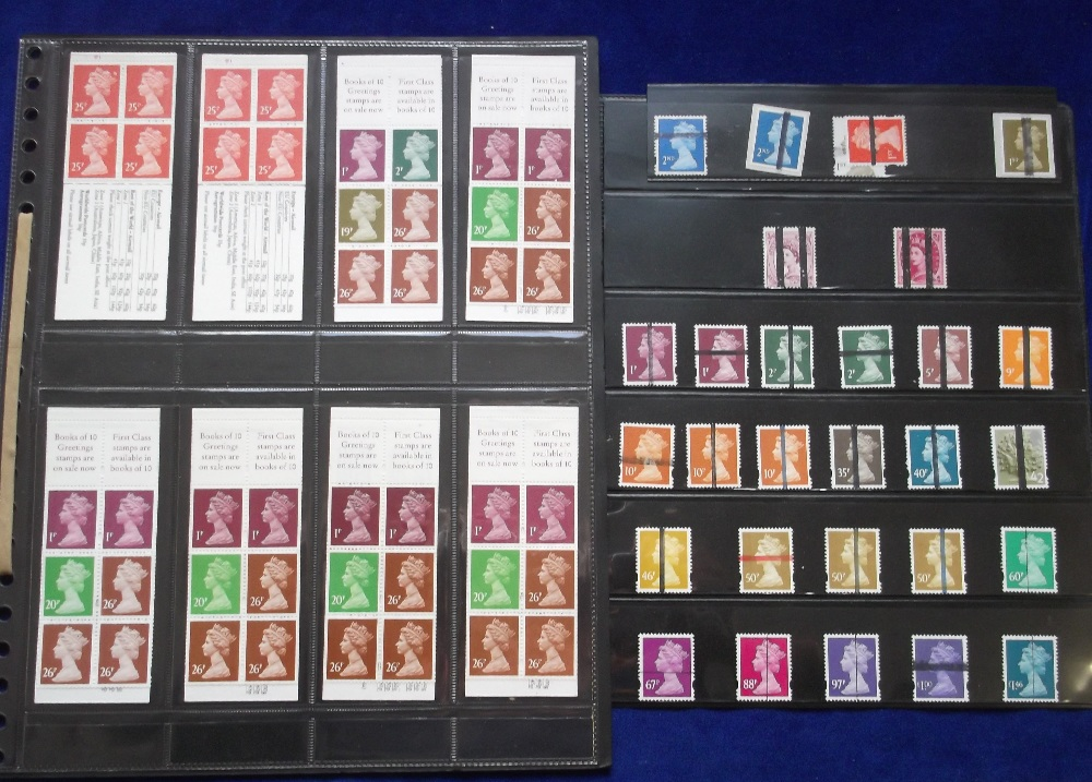 Lot 15 - Stamps, GB, album page of unmounted mint training school stamps, various values, a collection of £