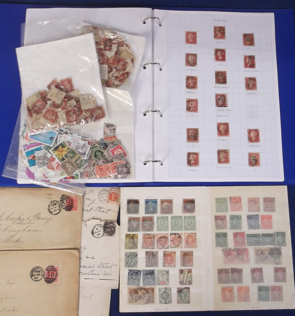 Lot 1 - Stamps, a collection of mainly GB stamps, mint and used, 1840-2000 in albums, stock book and