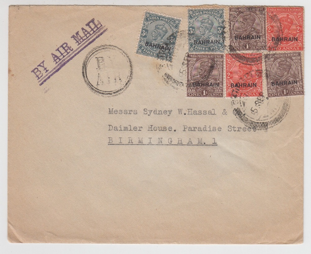 Lot 23 - Postal History, postally used envelope, 1930s, sent from Bahrain to the UK and bearing 7 Indian