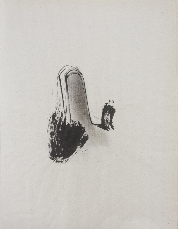 Lot 21 - WANG HONG SHU (Cina XX secolo) La mano destra racconta alla mano sinistra, 1987 La mano sinistra