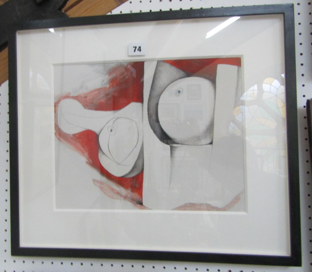 Lot 74 - Bernard Meadows (1915-2005) - 'Study of Sculpture', signed and dated 1979 verso, Mixed Media, 26.5 x