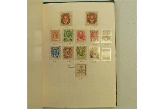 ALBUM OF IMPERIAL RUSSIAN STAMPS 1875-1918, RUSSIAN SOCIALIST