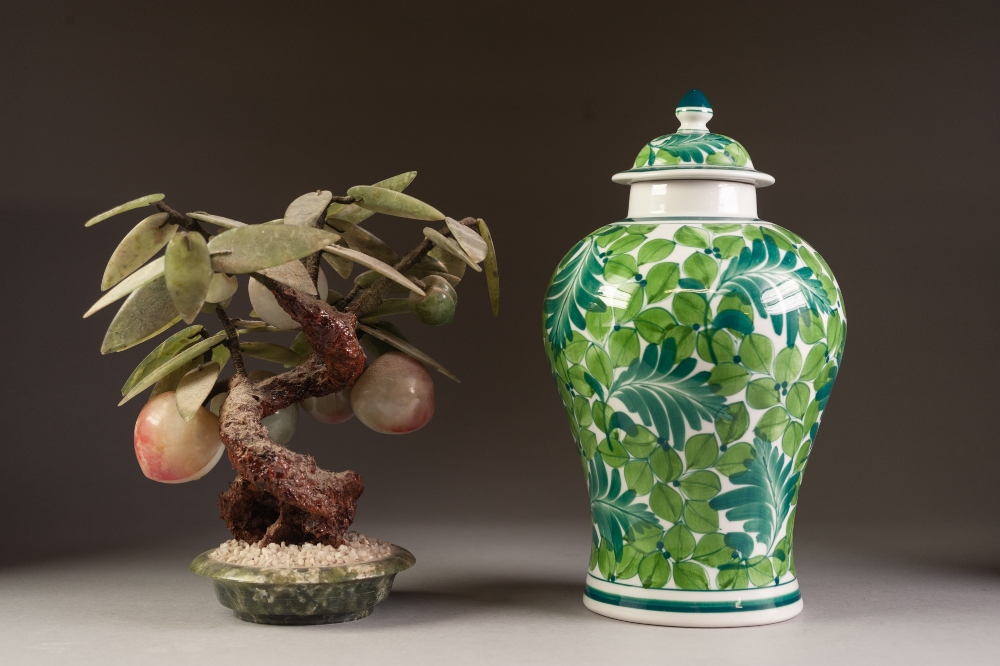 Lot 347 - CARDINAL, PHILIPPINES, PORCELAIN GINGER JAR AND COVER, of waisted form, painted with dense green,