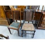 EDWARDIAN MAHOGANY DINING CHAIRS AND AN OAK BARLEY TWIST CHAIR, WITH CANE SEAT (2)