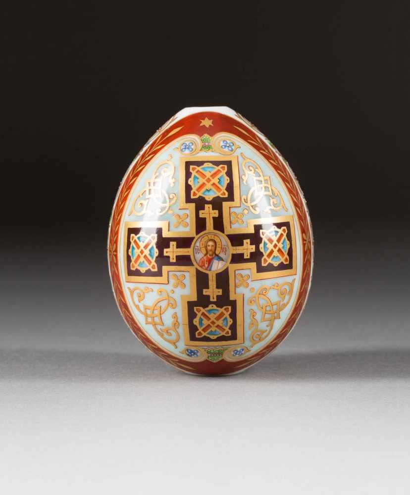 Lot 16 - GROSSES OSTEREI MIT DER TAUFE CHRISTI Russland, St. Petersburg, Kaiserliche Porzellanmanufaktur,