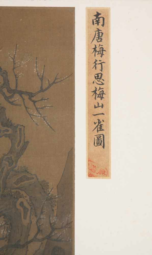 """Colours and Ink on silk. Japan. Possibly Ming Period (1368-1644)""""Bird on blossoming plum tree"""". - Bild 4 aus 5"""