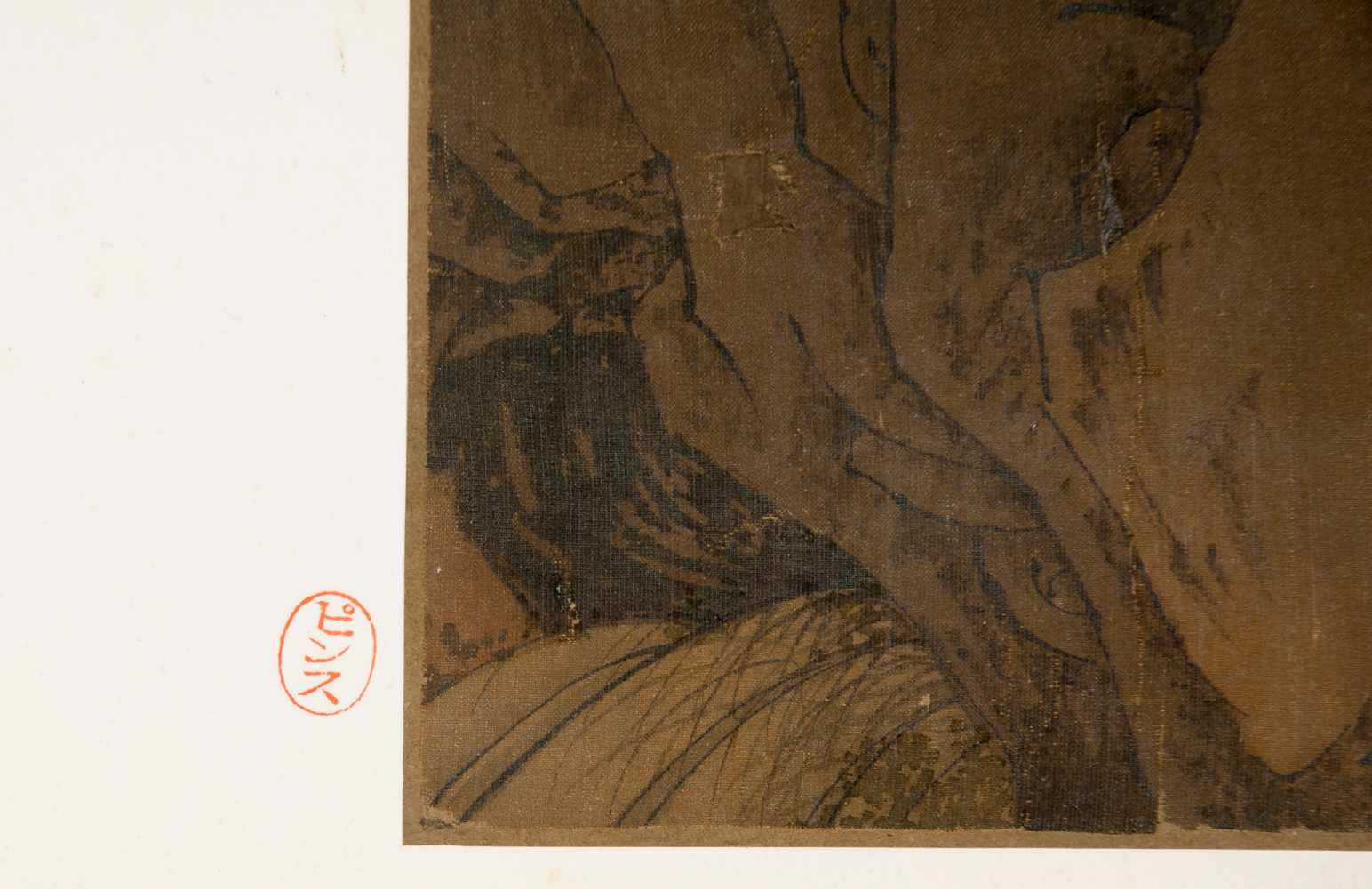 """Colours and Ink on silk. Japan. Possibly Ming Period (1368-1644)""""Bird on blossoming plum tree"""". - Bild 5 aus 5"""