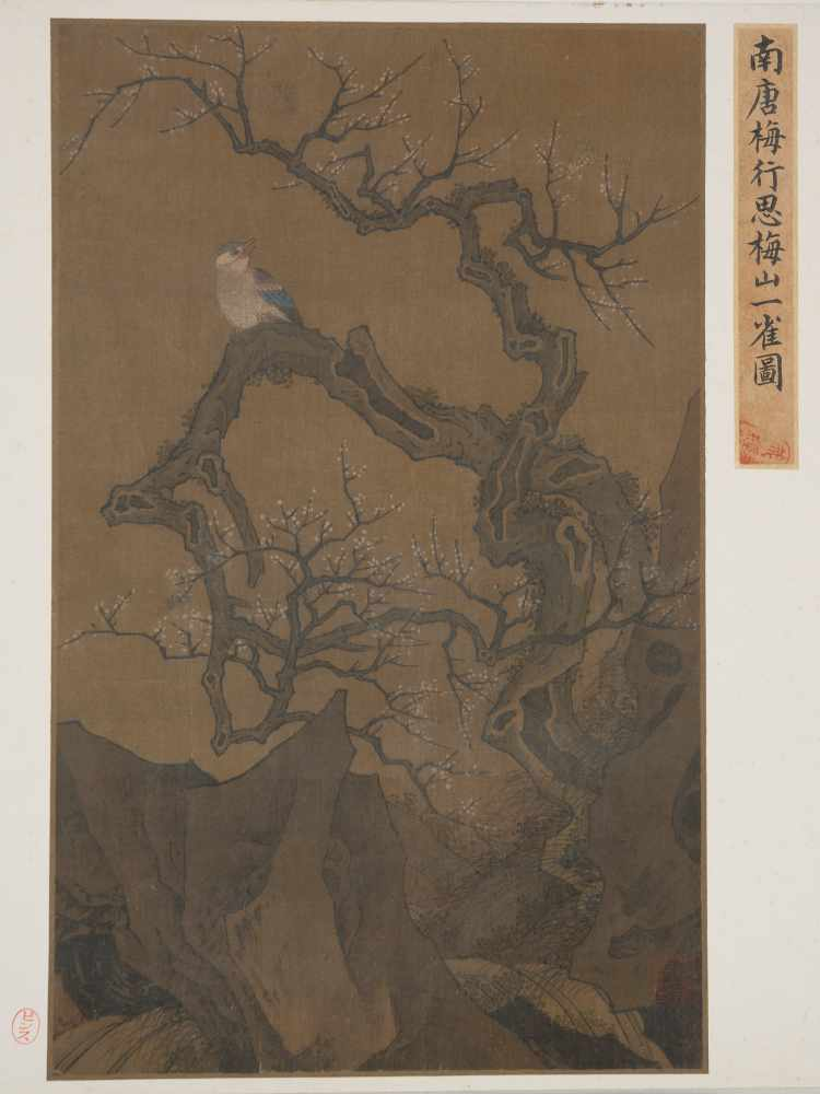 """Colours and Ink on silk. Japan. Possibly Ming Period (1368-1644)""""Bird on blossoming plum tree""""."""