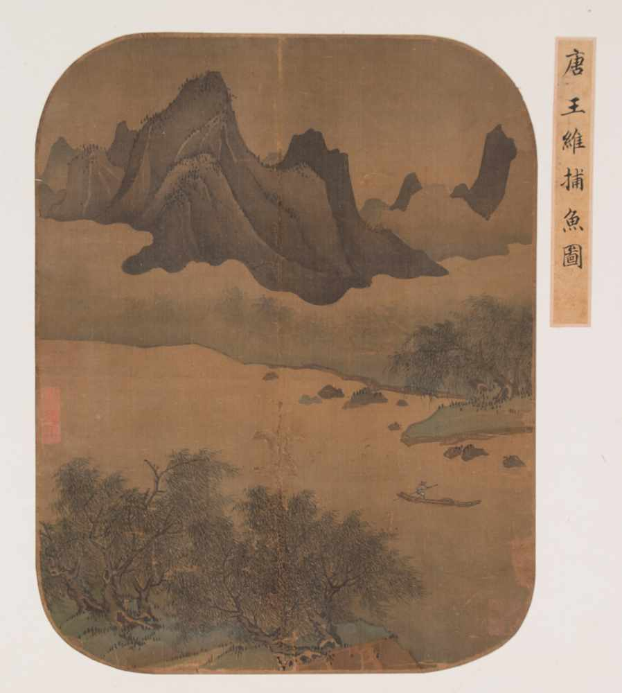 """Slight colours and ink on silk. Possibly Ming Period (1368-1644)""""Fishing on the river with moun"""