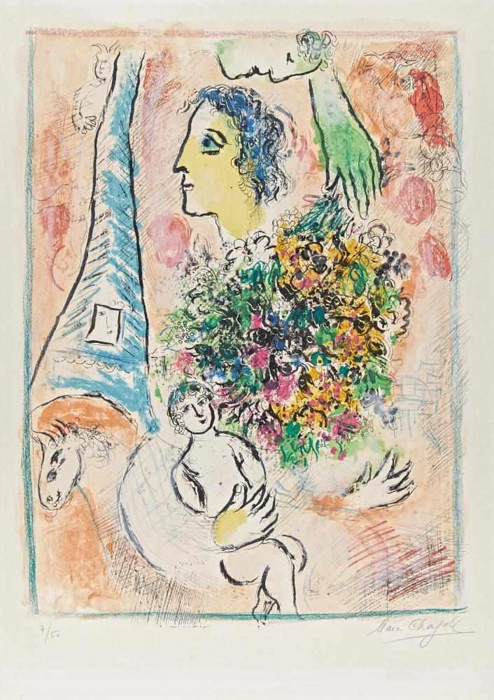 Los 6 - Chagall, Marc1887 Vitebsk - 1985 St. Paul de VenceOffrande á la Tour Eiffel. 1964. Colour lithograph