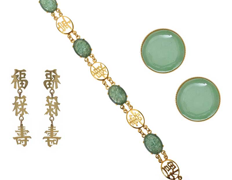 Lot 15 - SUITE OF JADE AND CHINESE JEWELLERY