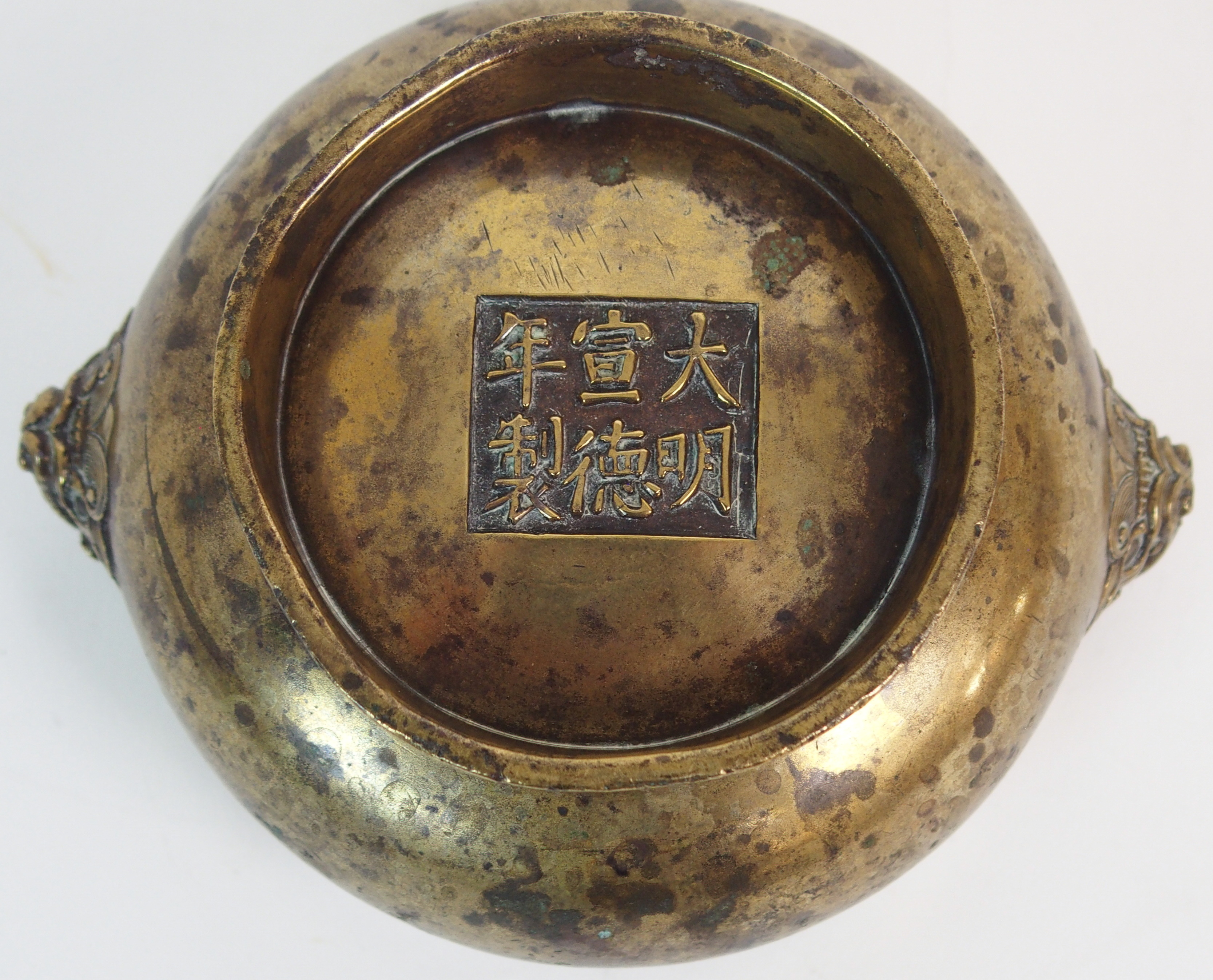 Lot 48 - A CHINESE BRASS CENSER the bulbous body cast with grotesque mask handles, six character mark,760