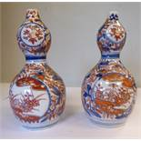 A pair of early 20thC Japanese Imari porcelain double gourd shaped vases,