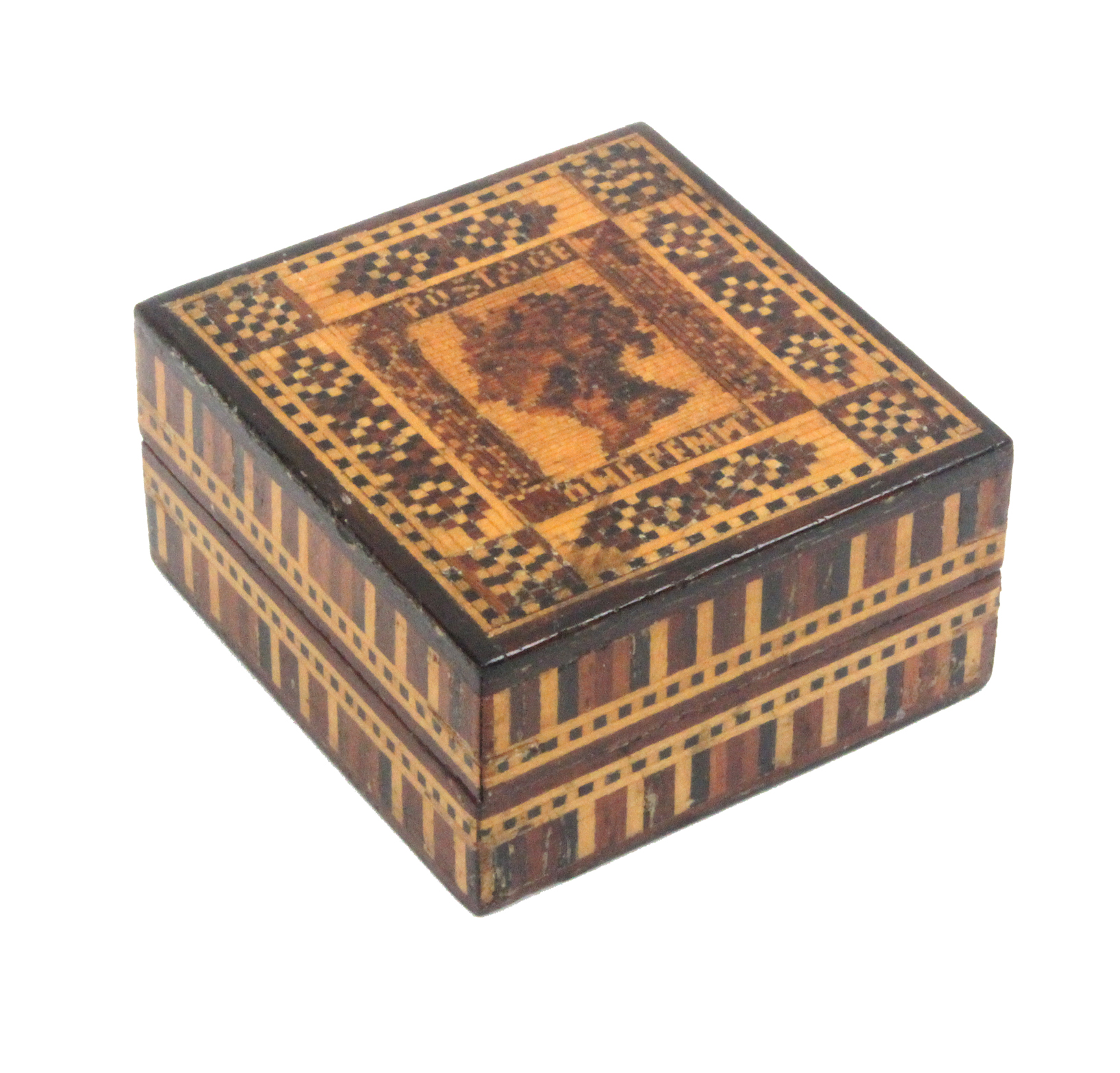 Lot 45 - A Tunbridge ware stamp box of rectangular form the sides in geometric banding the lid with a fine