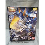 *BANDAI GUNDAM ASTRAY BLUE FRAME D MBF-P03D MODEL KIT / GRADE: UNCLAIMED PROPERTY / BOXED (DC3)[