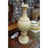 A large pair of alabaster table lamps,height excluding fitting 50cm.