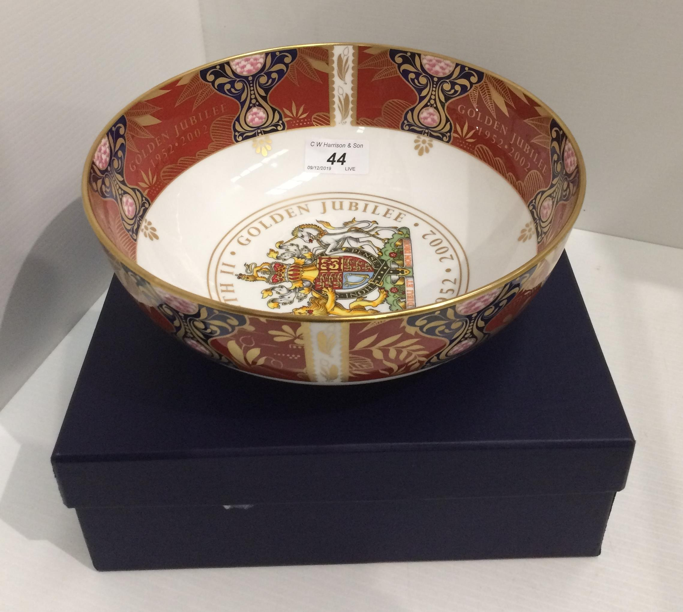 Lot 44 - A Royal Worcester Queen Elizabeth II Golden Jubilee bone china bowl, 23cm diameter,