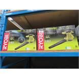 2 boxed Ryobi electric blow-vacs
