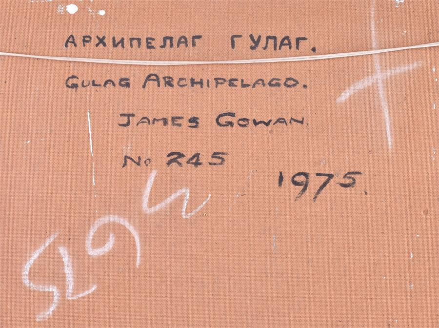 Lot 73 - James Gowan (20th century) British Gulag Archipelago, soldiers march around a prison camp, a bearded