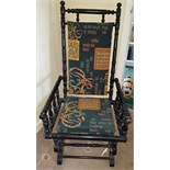 Vintage Rocking Chair American Style and Oak Display Cabinet