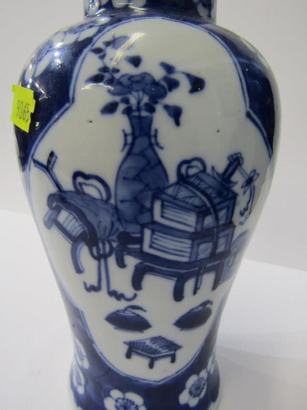 "ORIENTAL CERAMICS, under glaze blue porcellainous stoneware lidded 6"" jar together with Hawthorn - Image 7 of 9"