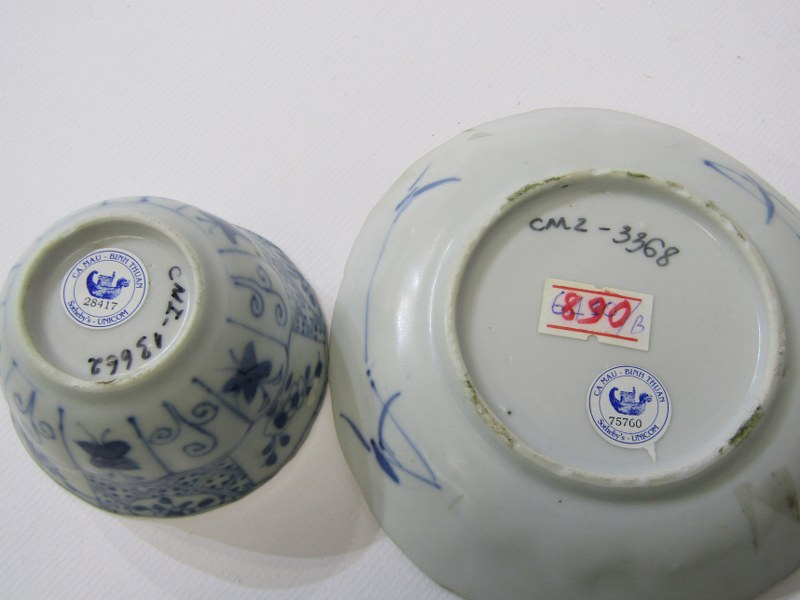 ORIENTAL CERAMICS, Ca Mau tea bowl and saucer decorated with riverscape pattern and original label - Image 2 of 2