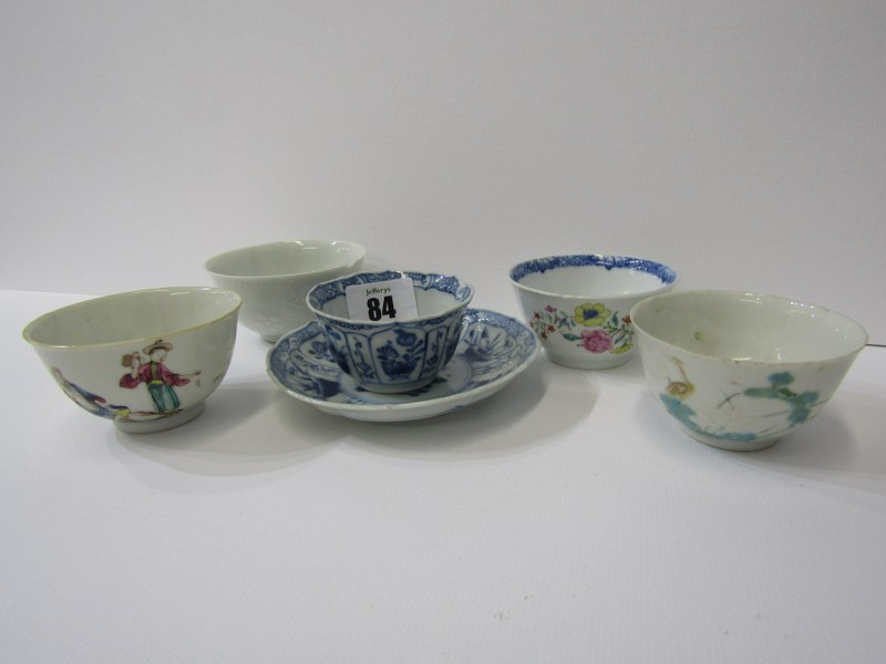 ORIENTAL CERAMICS, Chinese underglaze blue tea bowl and matching saucer and 4 other early tea