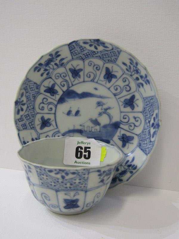 ORIENTAL CERAMICS, Ca Mau tea bowl and saucer decorated with riverscape pattern and original label