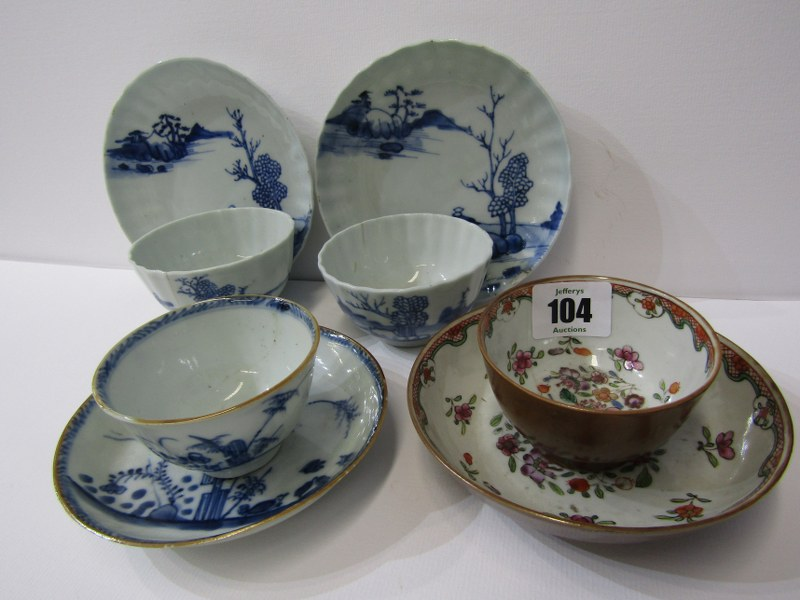 ORIENTAL CERAMICS, collection of 4 Chinese tea bowls and saucers, including one cafe'au'lait (some
