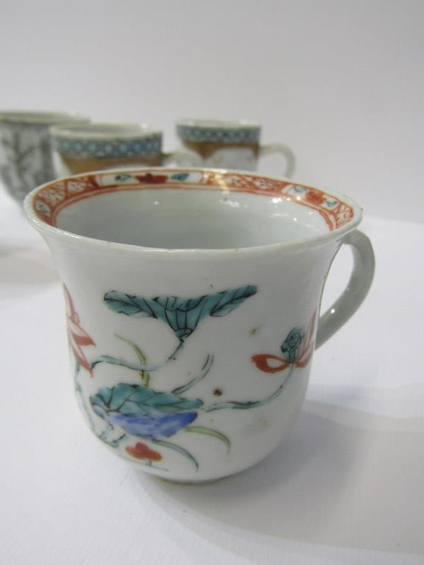 ORIENTAL CERAMICS, collection of 5 early 19th Century tea cups of various designs - Image 2 of 4